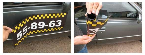 Магнитные наклейки на такси.