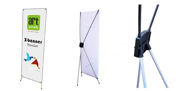 Мобильный стенд X-banner Standart
