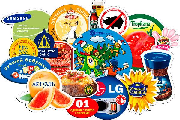 Изготовление и печать наклеек с логотипом на заказ.